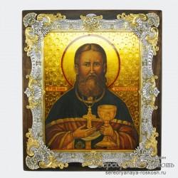 Серебряная икона Иоанн Кронштадтский