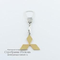 Серебряный брелок для ключей Mitsubishi