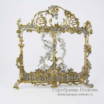 Серебряная рамка для фото Свадебная
