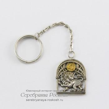 Брелок для ключей Лев