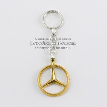 Серебряный брелок Mercedes