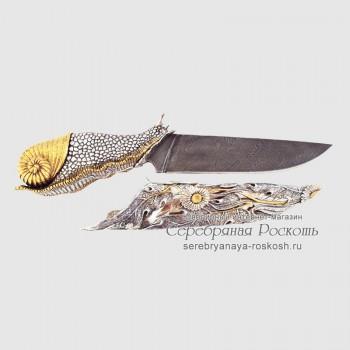 Эксклюзивный нож Улитка